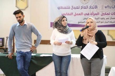 تدريب لاتحاد نقابات عمال فلسطيني حول التمكين النقابي للمرأة